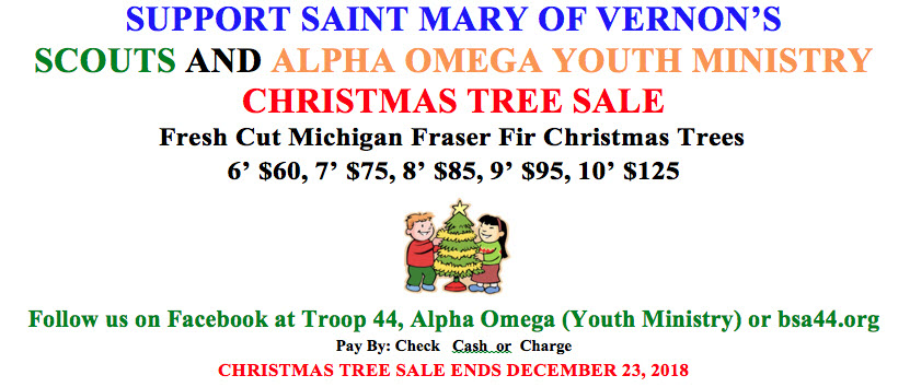 2018 SMV Christmas Tree Sale